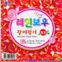 Rainbow paper rose (red), 3.6 inch (9cm) square, 10 sheets, (ok386)